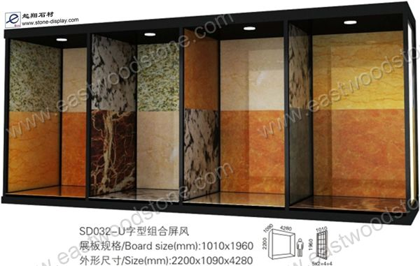 Slab Display-0101