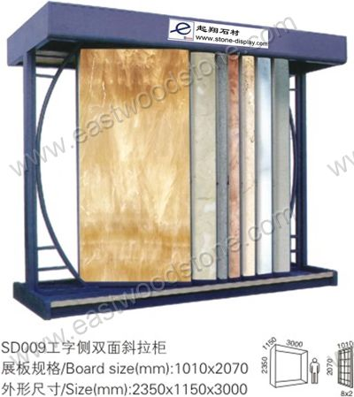 Slab Display Stand-0107