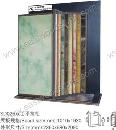 Slab Display Stand-0108