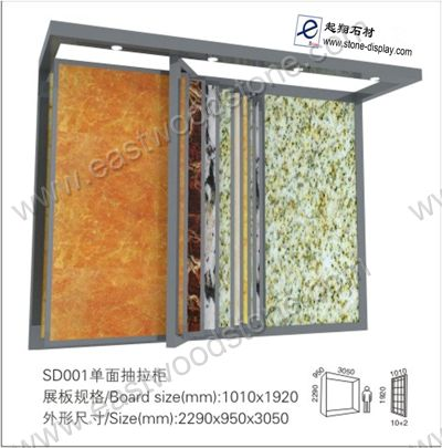 Slab Display-0102