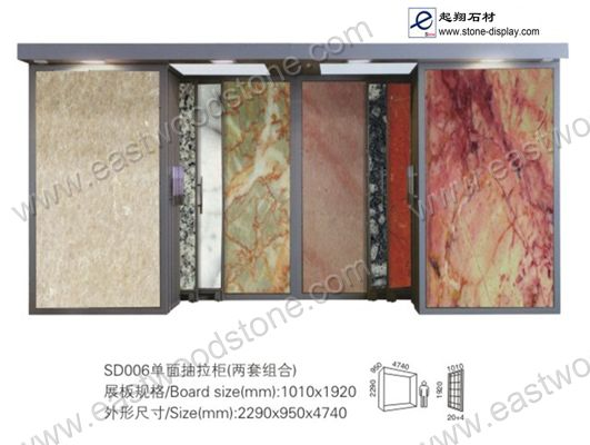 Slab Display-0103