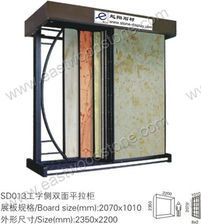 <b>Slab Display-0104</b>