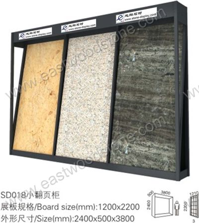 <b>Slab Display-0105</b>
