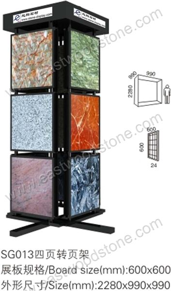 Revolving Stone Display-0223
