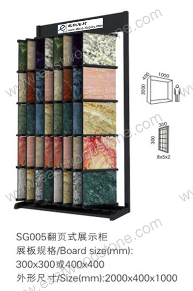 Stone Pattern Display-0211