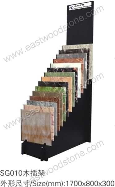 Stone Pattern Display-0213