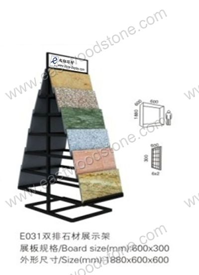 Stone Paver Display-0241