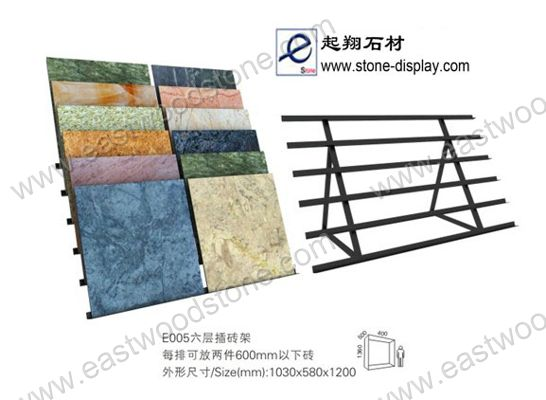 <b>Stone Paver Display-0244</b>