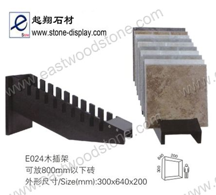 <b>Stone Thin Tile Display-0233</b>