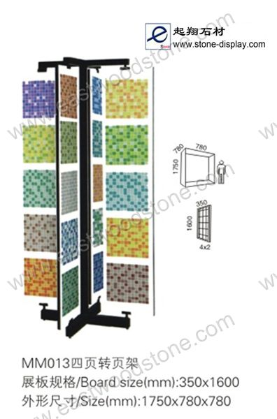Marble Mosaic Display-0301