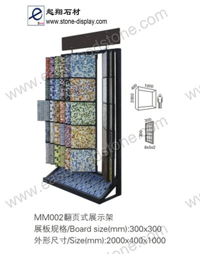 Marble Mosaic Display-0302