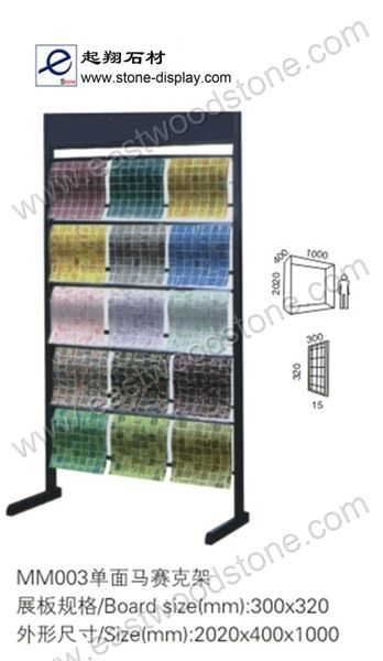 Marble Mosaic Display-0303