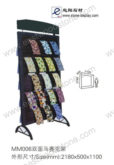 Marble Mosaic Display-0304