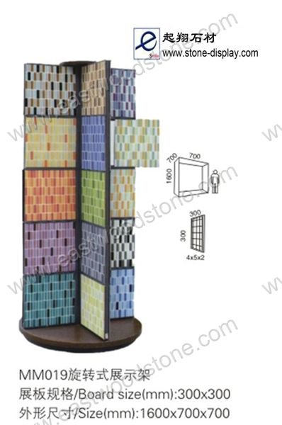 Mosaic Display Rack-0321