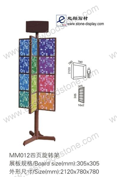 Mosaic Display Rack-0322