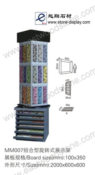 Revolving Mosaic Display-0311