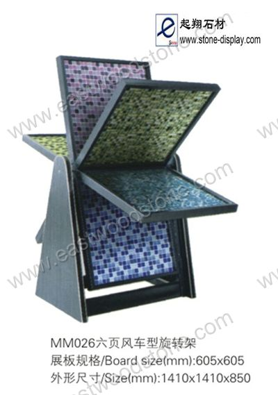 <b>Revolving Mosaic Display-0312</b>