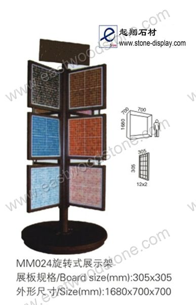 Revolving Mosaic Display-0313