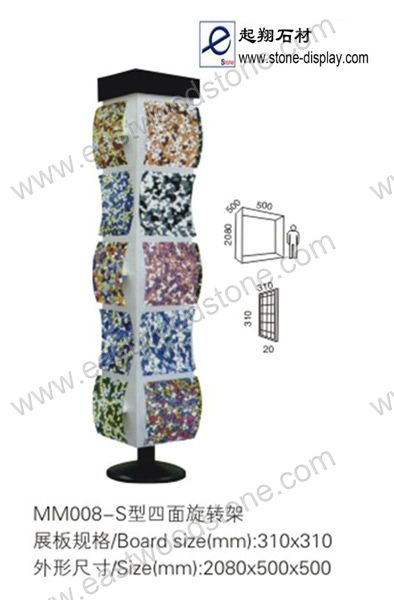 Revolving Mosaic Display-0314