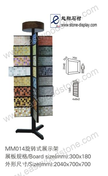 Revolving Mosaic Display-0315