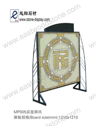 Marble Medallion Display-0803