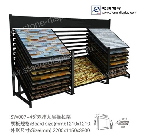<b>Culture Stone Display Rack-1023</b>